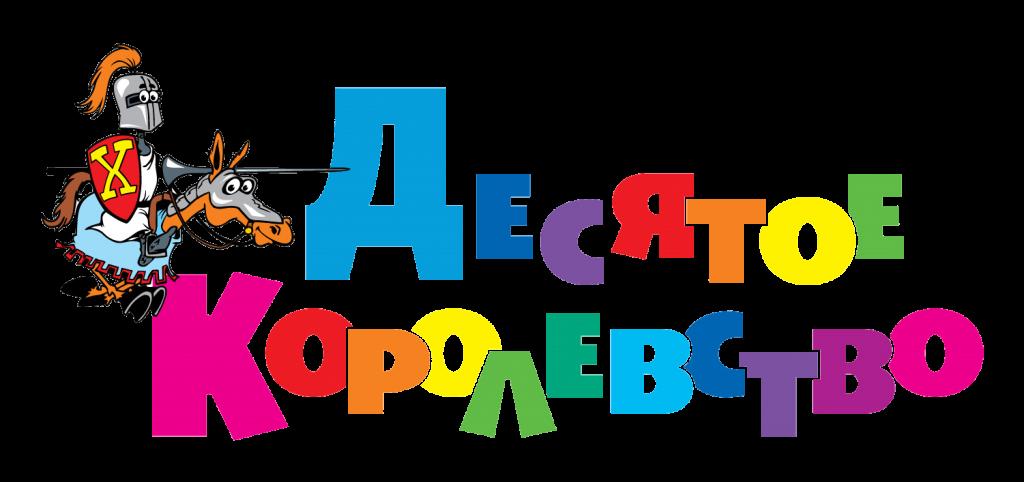 Днем рождения, магазин надпись картинка для детей