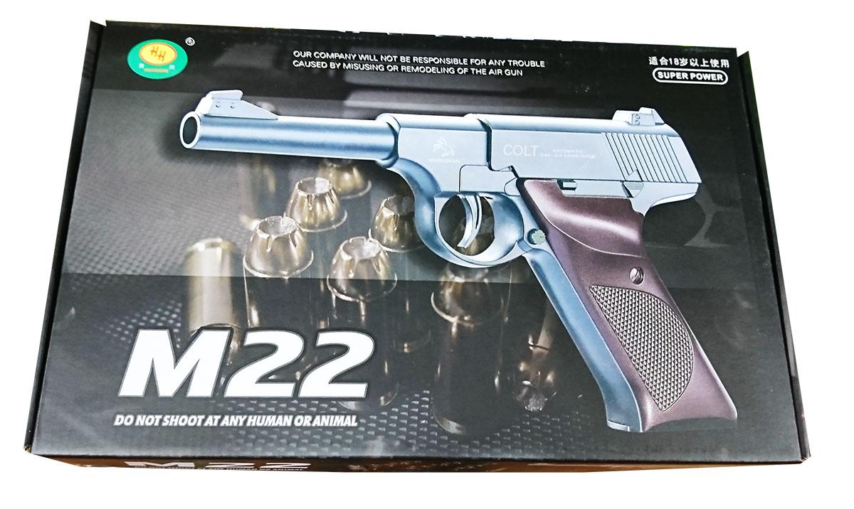 Металлический детский пистолет М22 купить с доставкой — 1 490 руб.. Фото, отзывы, выгодные цены.