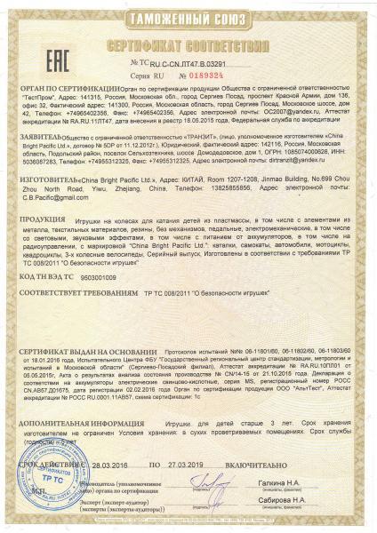 Сертификаты на игровые автоматы игровые автоматы остров играть бесплатно без регистрации