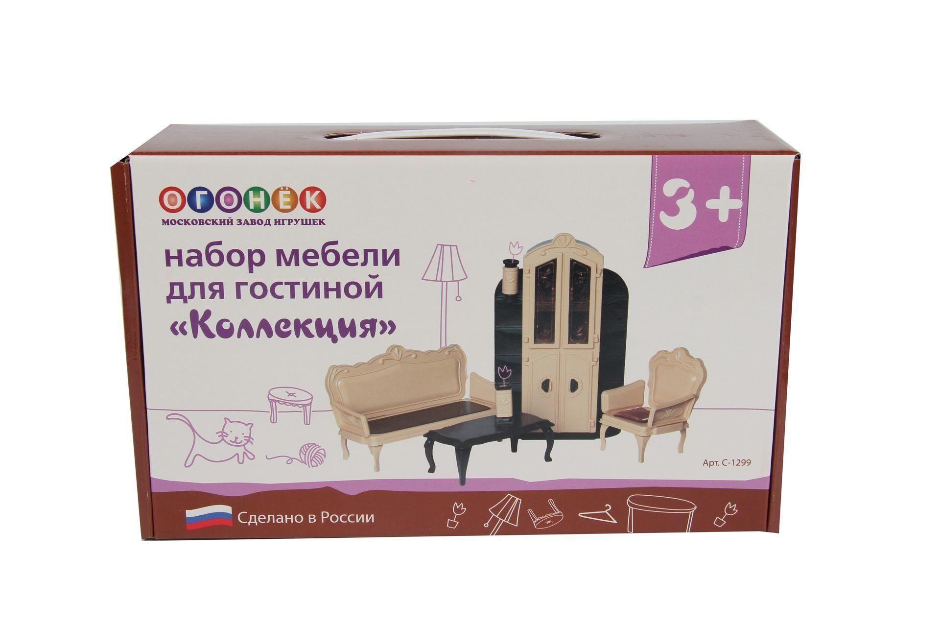 Игрушки Фабрики Огонек Купить В Интернет Магазине